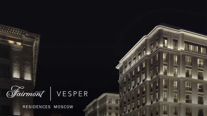 Апарт-отель Fairmont&Vesper Residences Интеллектуальная система «Умный дом».